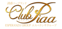 クラブピアロゴ