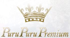 プルプルプレミアムロゴ