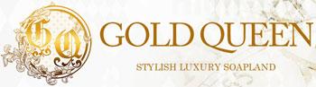 ゴールドクィーンロゴ