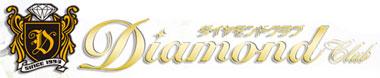 ダイヤモンドクラブ雄琴ロゴ