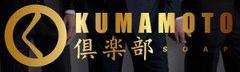 KUMAMOTO倶楽部ロゴ